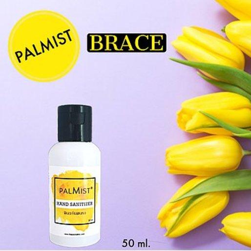 Palmist 80 Alcohol Hand Sanitizer Gel 50ml Brace Fragrance 3