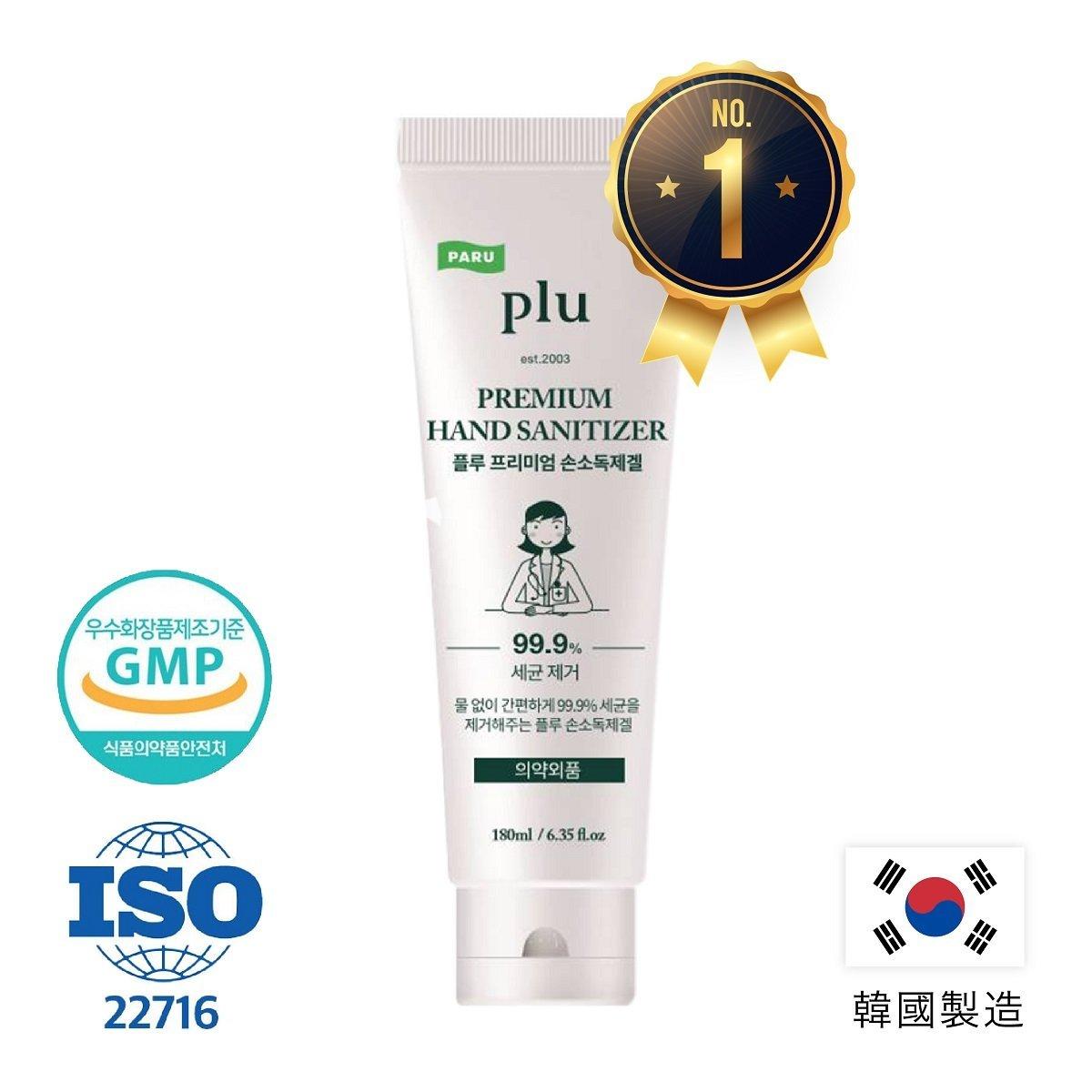 (本草檸檬香味) 180ml  99.9% 抗菌免沖洗搓手消毒液 (含62% 酒精 )韓國KTR認證