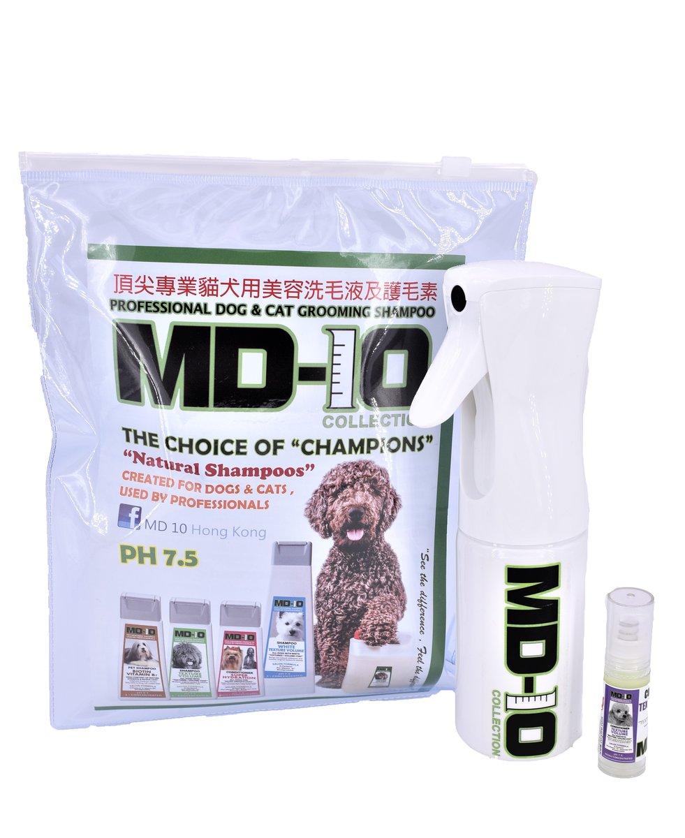 豐盈質感護毛素-狗狗專用-160ml(稀釋板)