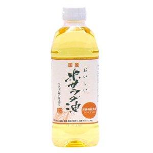 Ogawa 日本京都米糠油 500g - 日本米糠油比粟米油、橄欖油、芥花籽油、花生油更健康!