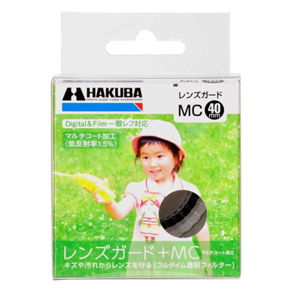 MC UV Protector 62mm Filter 鏡頭保護鏡