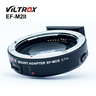 Viltrox EF-M2II Electronic Adapter F Booster