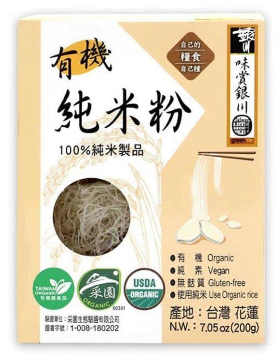 Organic Rice Noodles(1box)