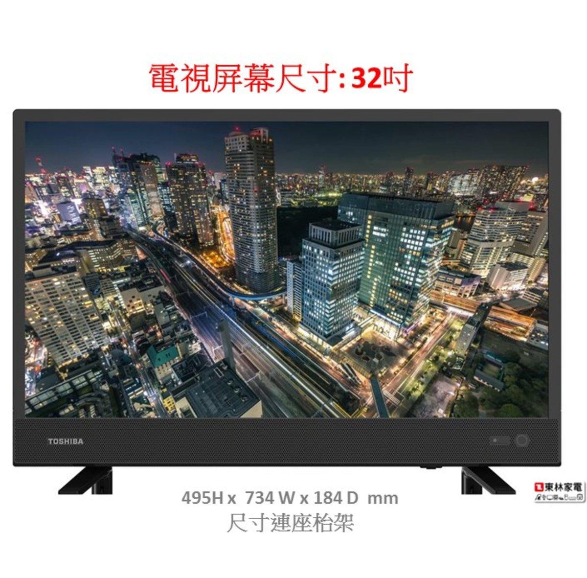 32吋 LED TV內置數碼頻道32L3750H