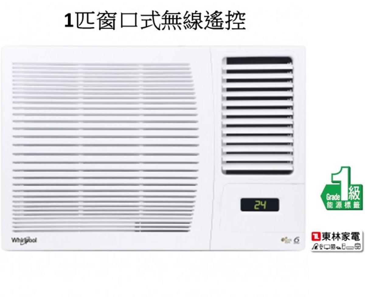 1匹窗口式無線遙控第6感冷氣機AWA09210R