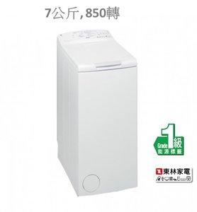 惠而浦 第6感, 7公斤, 850轉/分鐘AWE7085N