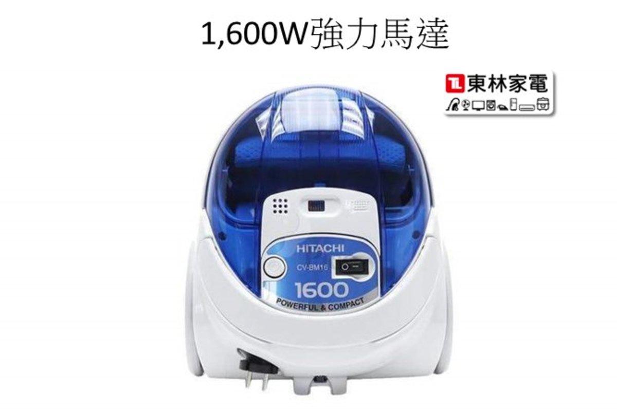1,600W強力吸塵機CVBM16