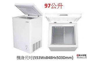 Dometic 97公升冰櫃DF1000