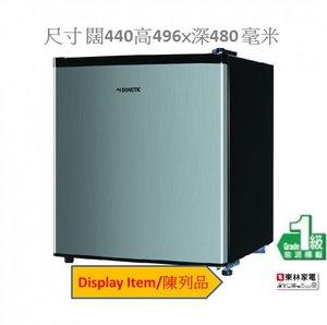 Dometic (Display Item/陳列品) 單門雪櫃 45公升DS470B