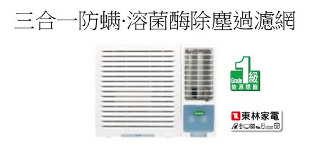 3/4匹窗口式冷氣機TA07AE