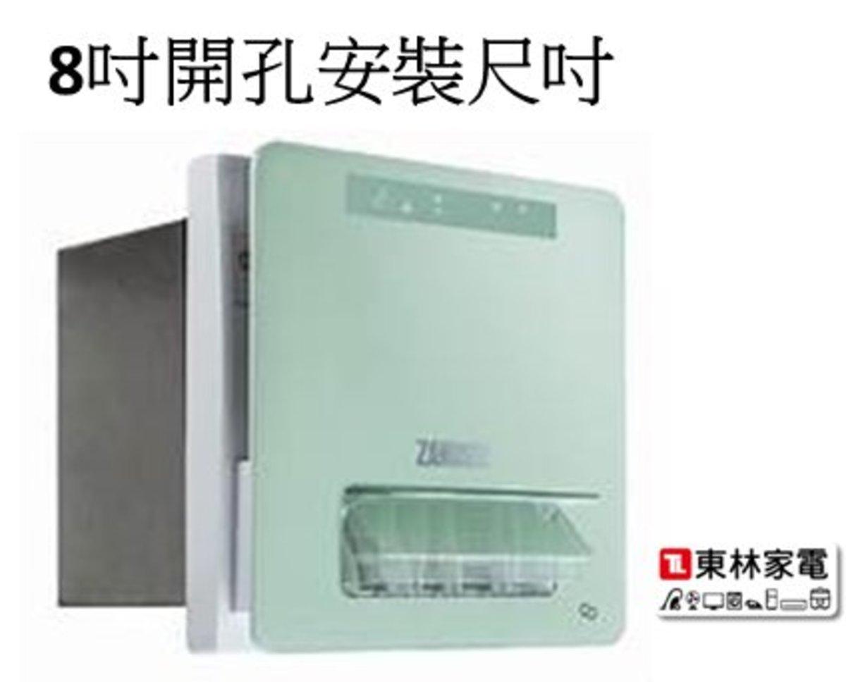 ZBHC8 浴室寶8吋開孔安裝尺吋
