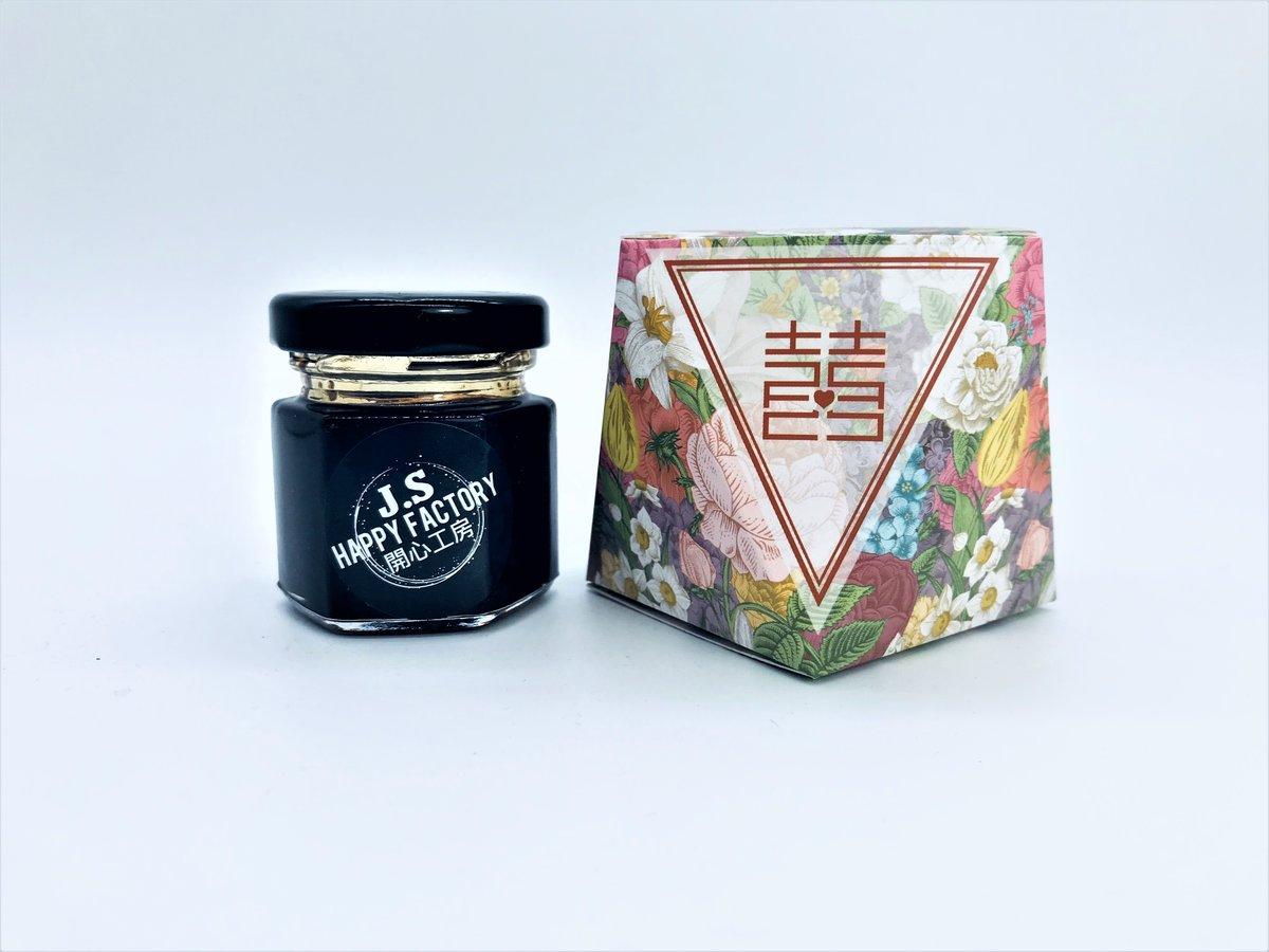 lemon with old tangerine peel and rock sugar 50g  gift packing (Hei Hei).108