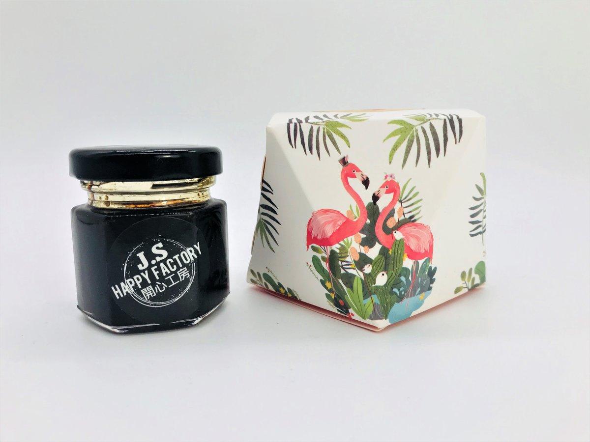 老陳皮冰糖燉檸檬 50g 小禮盒裝  (大咀鳥)