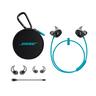 SoundSport Wireless 無線防汗入耳式耳機  藍色 -平衡進口貨