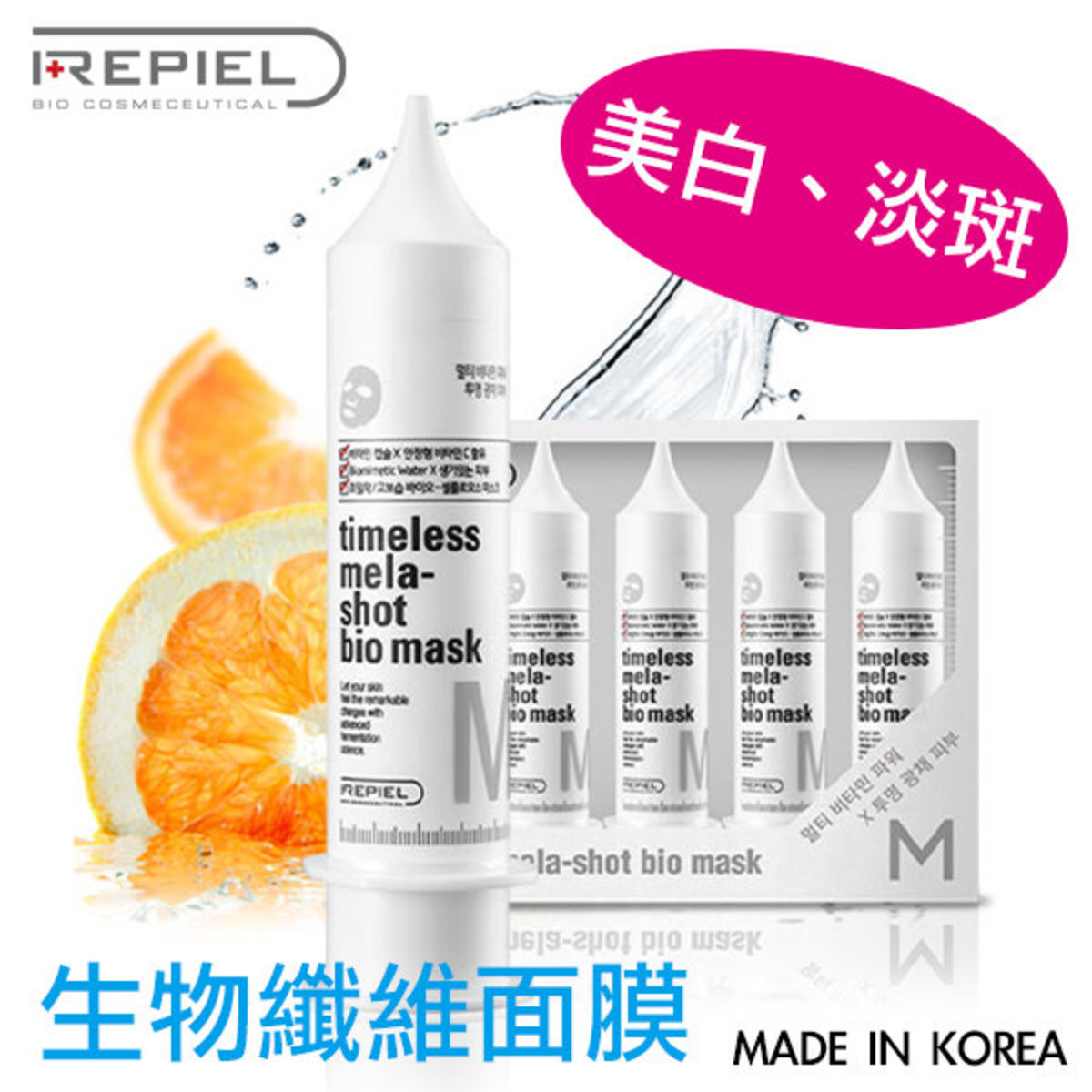 Timeless Redness Melal-Shot Bio Mask 25ml x 5 pieces - (Authorised Goods)