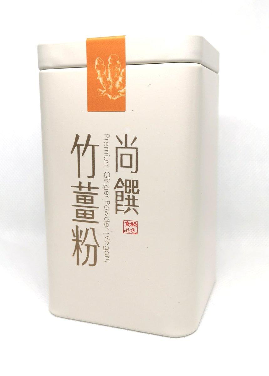 Premium Ginger Powder