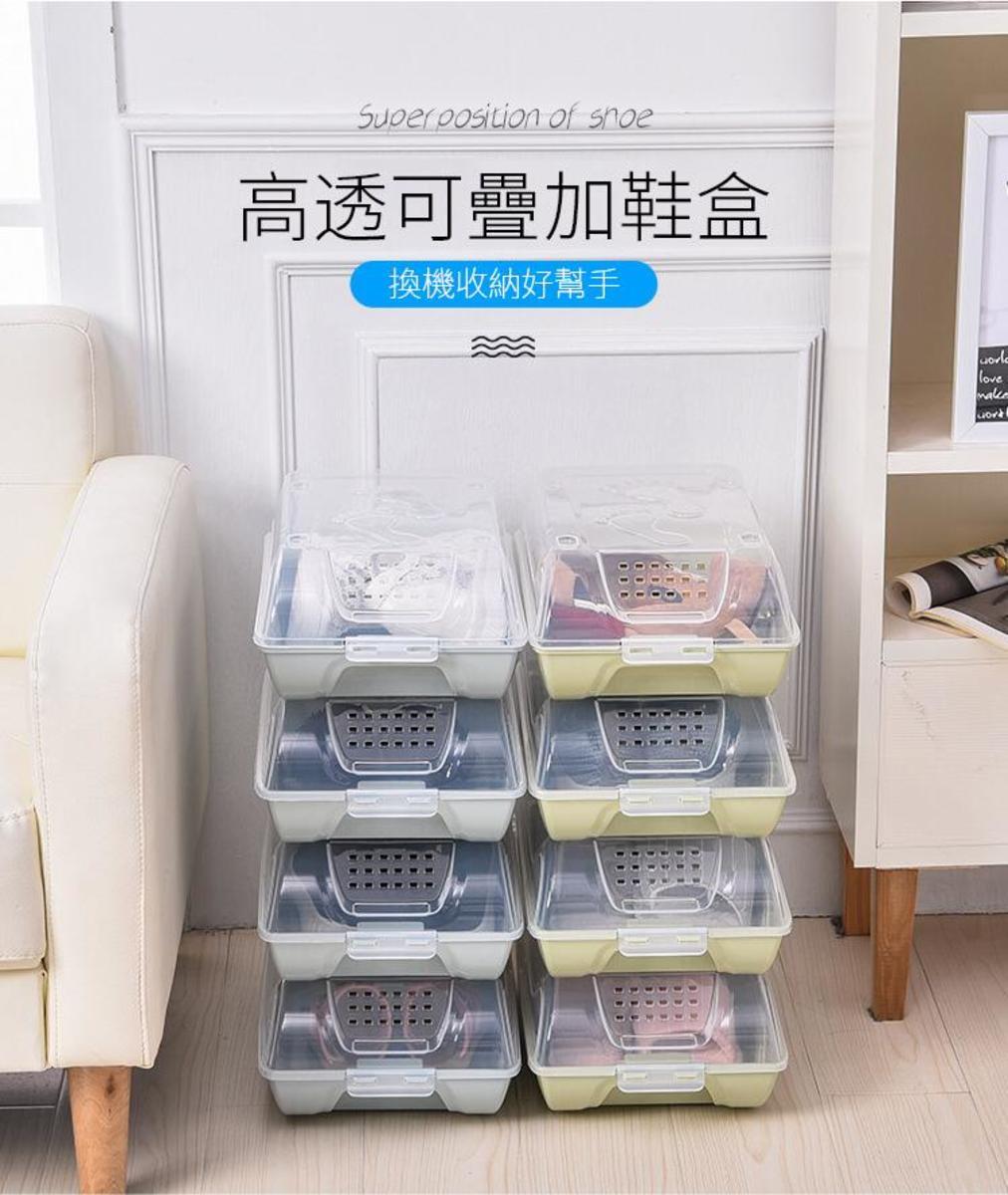 防塵防潮收納鞋盒 (北歐綠) × 4個裝