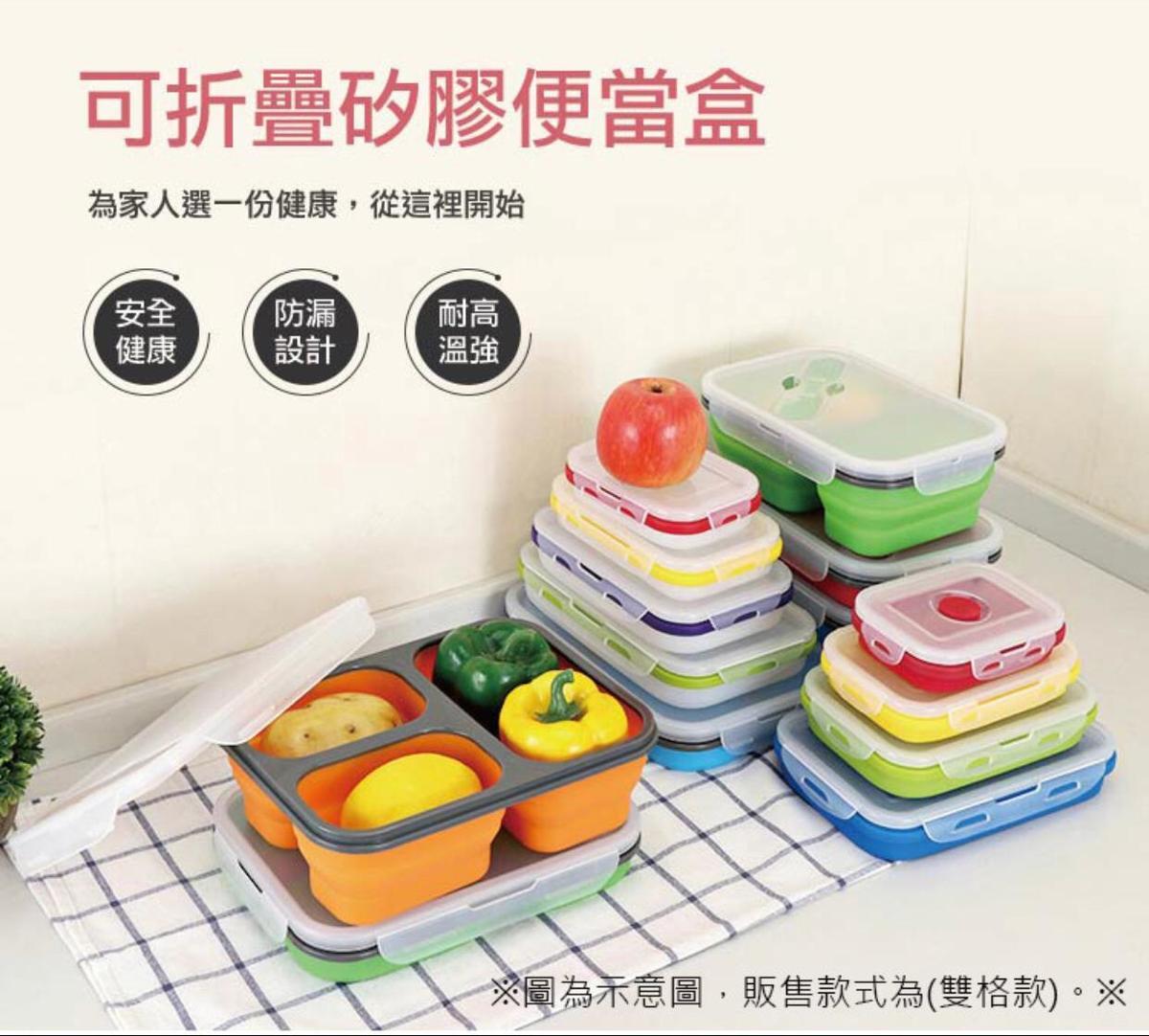 可折疊便於攜帶食物盒 (紅色)|無毒安全 耐高溫