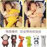 韓系兒童汽車安全帶抱睡枕 (粉紅兔)