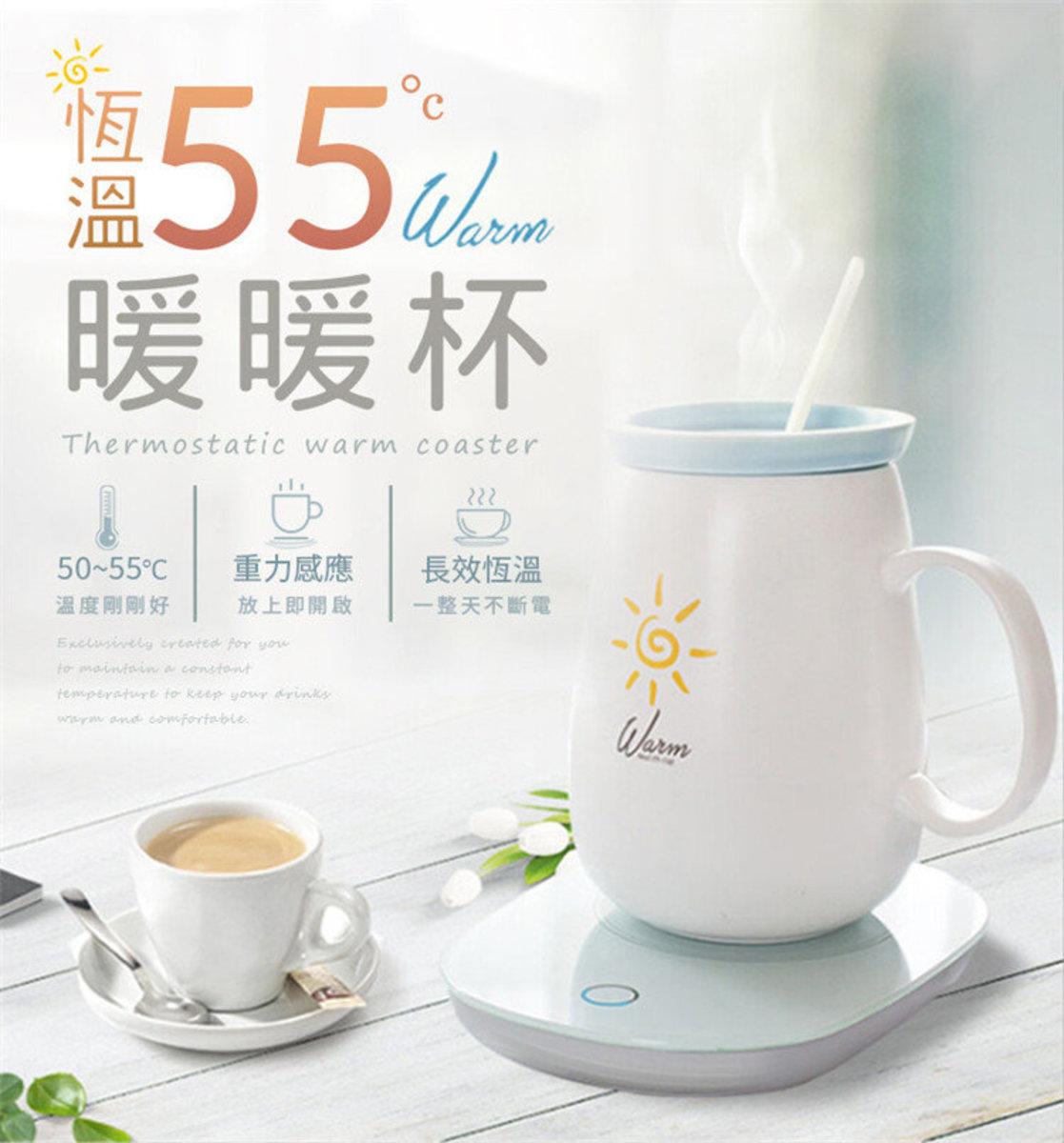 55 ° constant temperature USB ceramic smart coaster + warm cup set [smart power off]