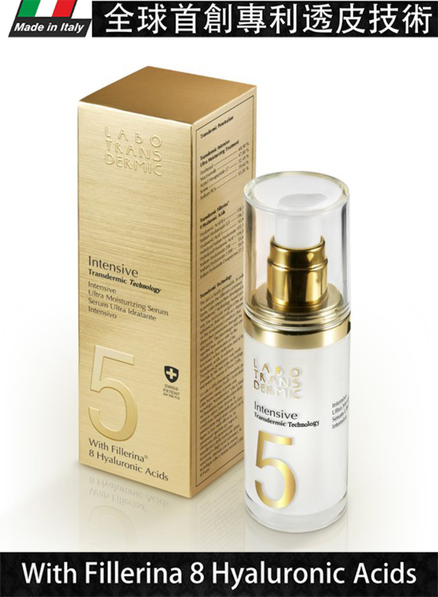 LABO TRANSDERMIC Intensive Ultra Moisturizing Serum 30ml (Parallel imported products)