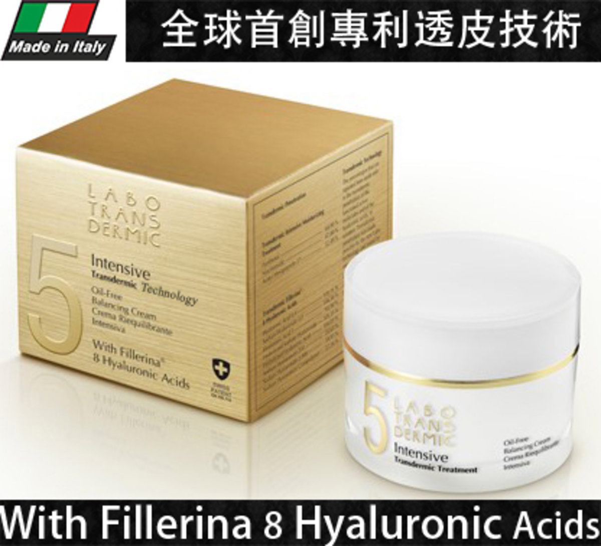 LABO TRANSDERMIC Oil-Free Balancing Cream 50ml (Parallel imported products)