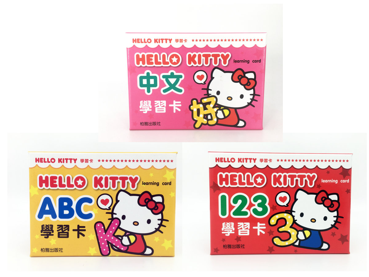 Hello Kitty 學習卡套裝 (一套3款)