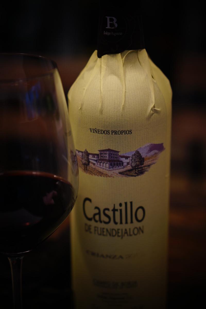 Spain Castillo De Fuendejalon 750ml