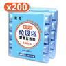 Strong toughness Garbage Bag (Blue) x 200 pcs