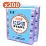 超值!45X50CM 超韌防漏簡便一次性家用房間廚房廚餘垃圾袋(紫色) x 200個