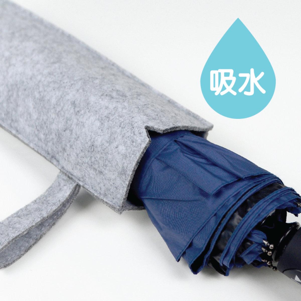 Absorbent Umbrella Bag