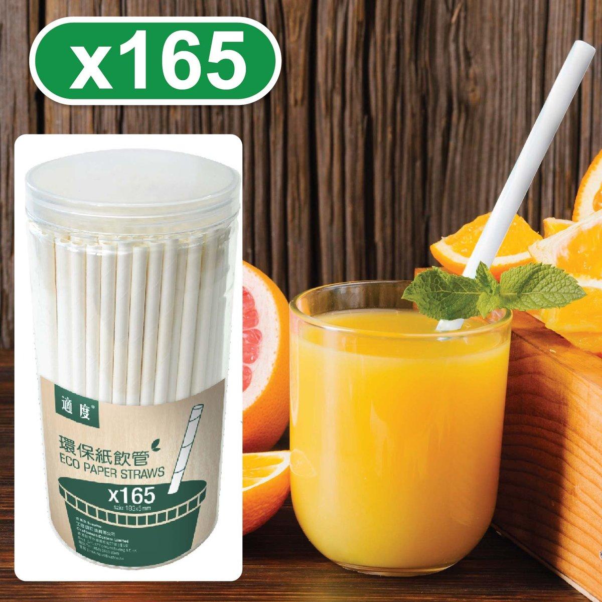 165 pcs White Paper Drinking Tube Straw - free plastic storage bottle