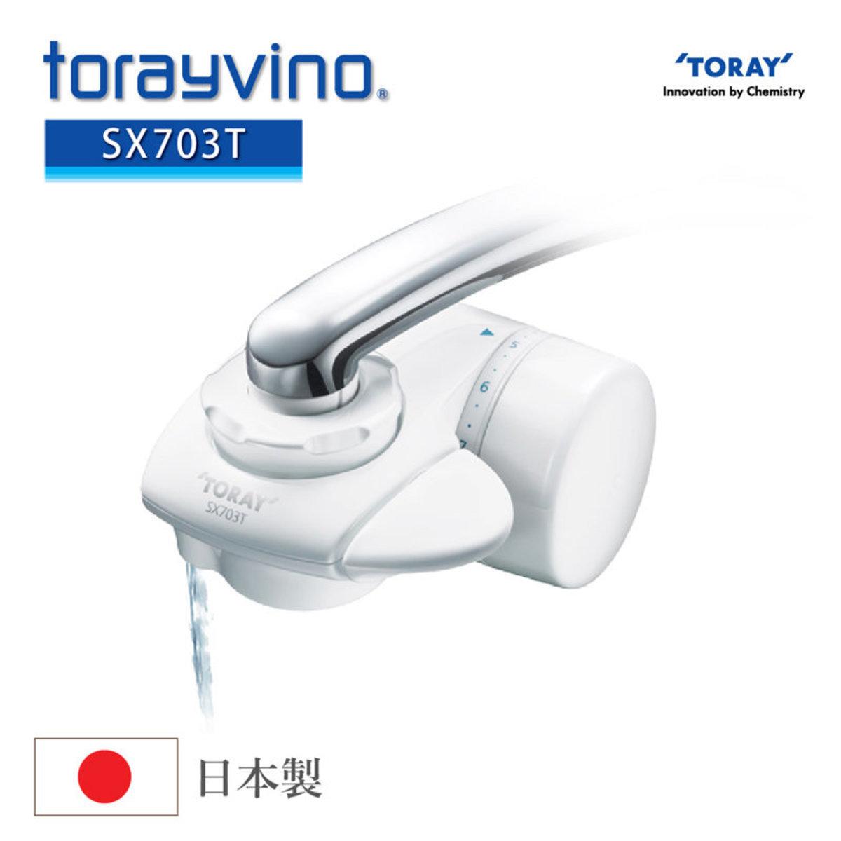 Water Purifier (Faucet-mounted) SX-703T