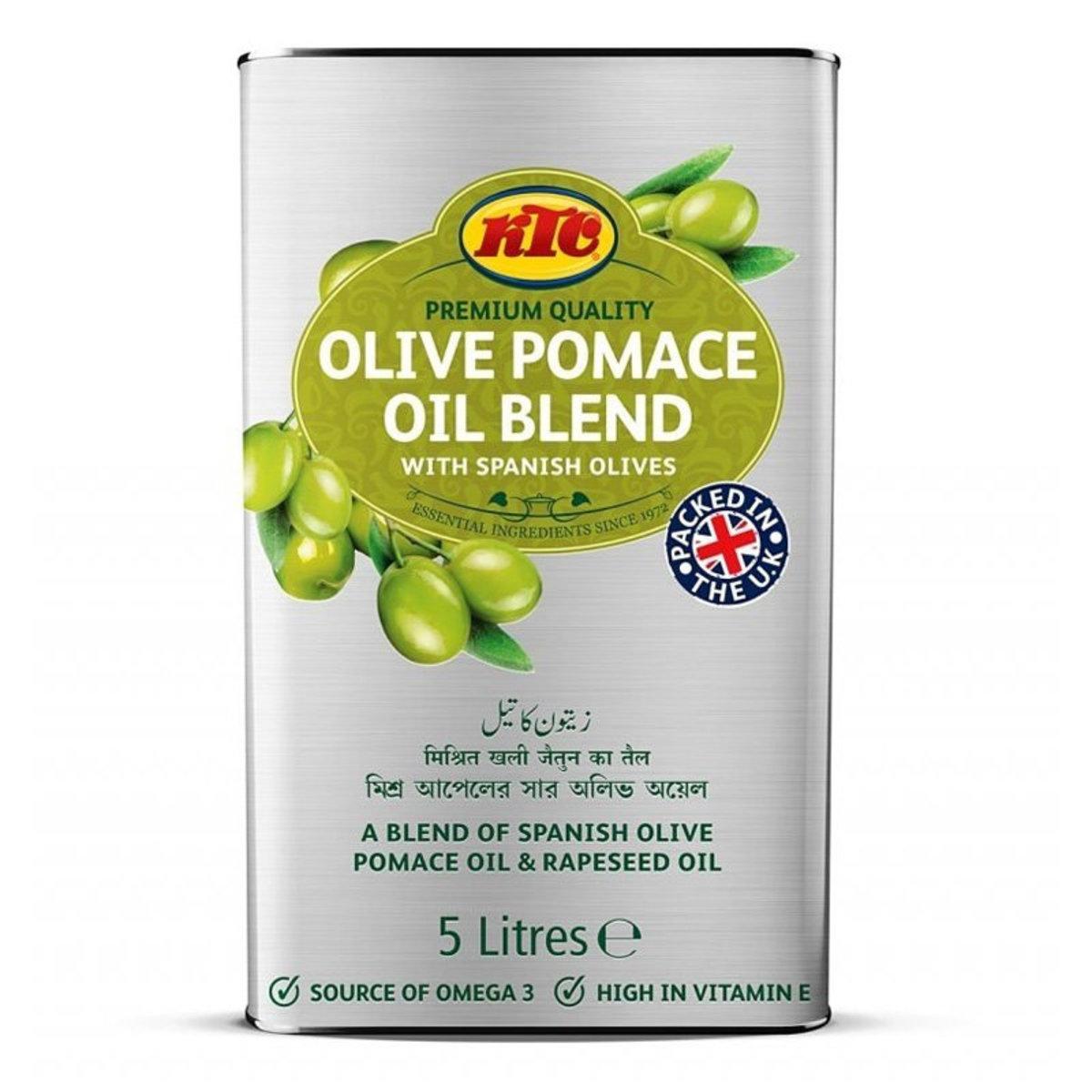 Pomace olive oil 5 ltr