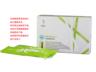 益生菌酵素排毒果凍(7小包)