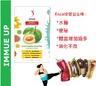 Probiotic & Enzyme Green Plum (Advanced Formula)7sachets