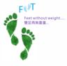 FOOT薰衣草助眠木酢貼(12片/6對)