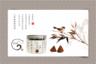 八仙果(清咳,平喘,去啖)100%手工制(170g)