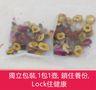 Anti-Aging & Pinky Face Tea (Black Goji & Rose)8sachets