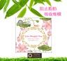 Lite Weight Tea (Drainage & Detoxify)8sachets