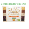 Cookie with Oatmeal (Sugar Free) (120g)