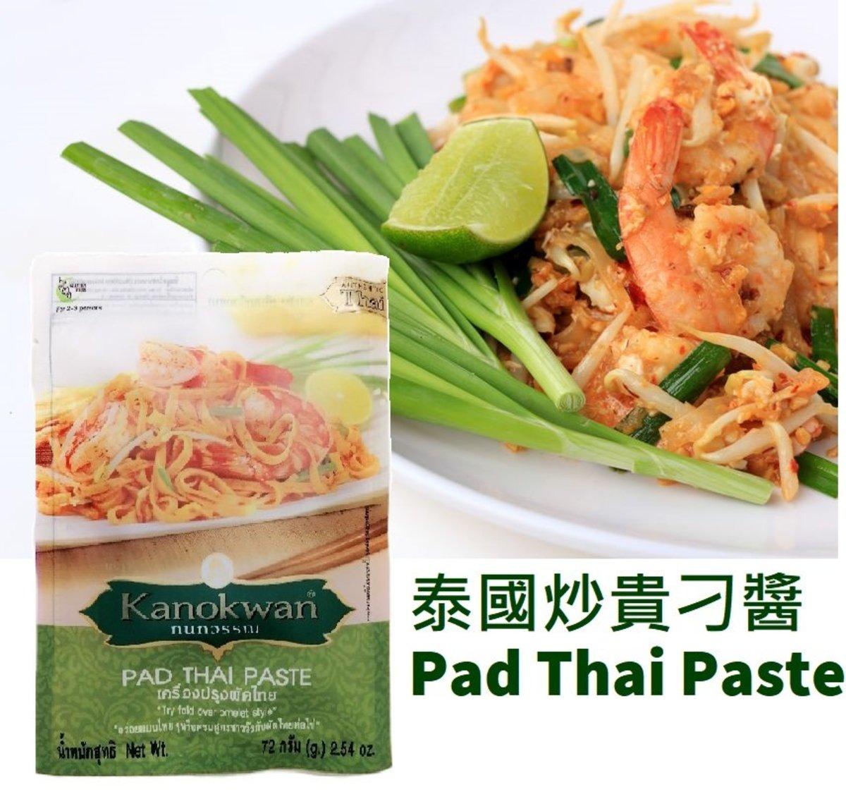 Pad Thai Paste (72g)