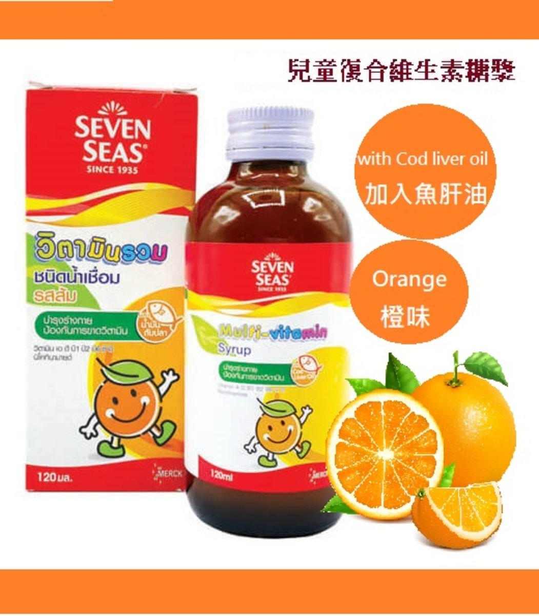 Multivitamin syrup for kids 120ml (Parallel Import)