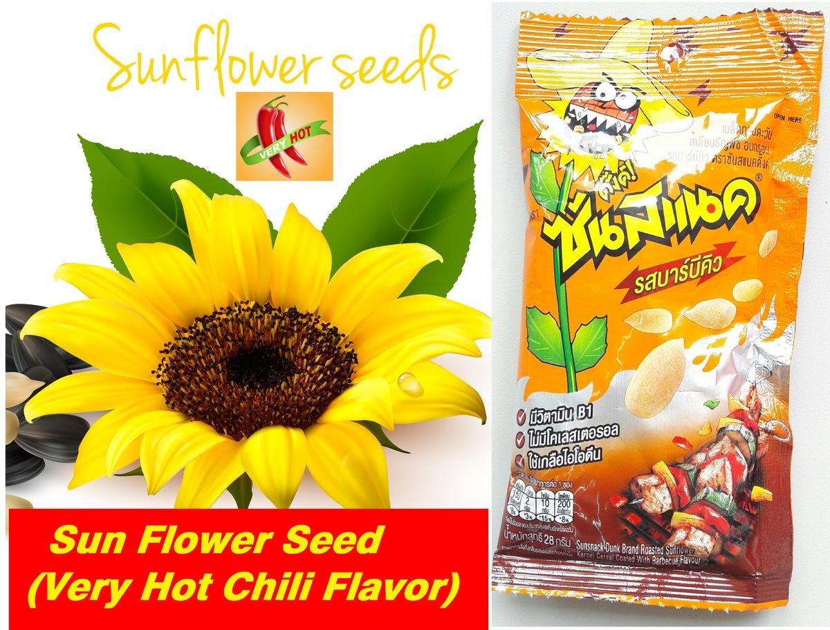 Sun Flower Seed (BBQ) 28g