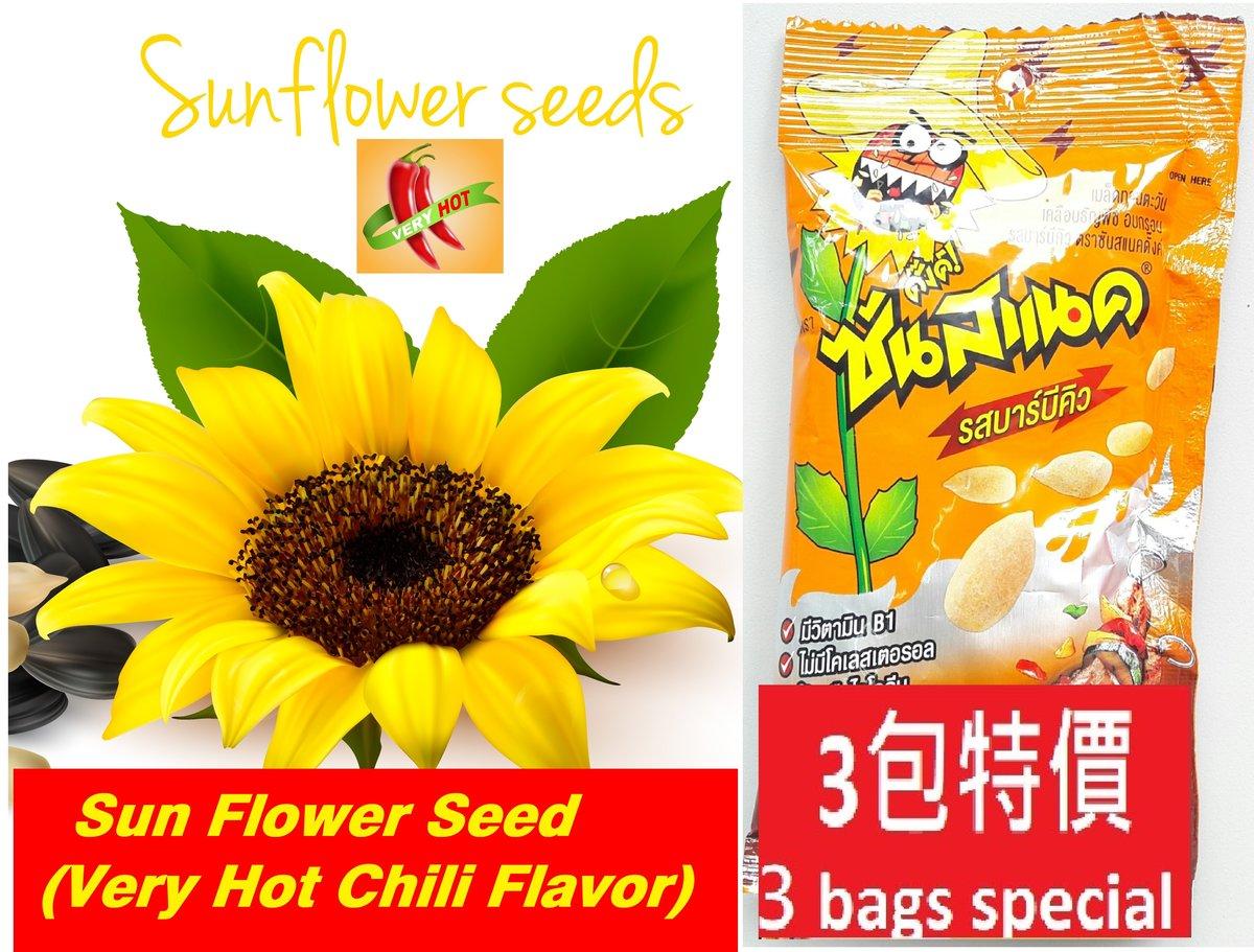 Sun Flower Seed (BBQ) 28gX3bags
