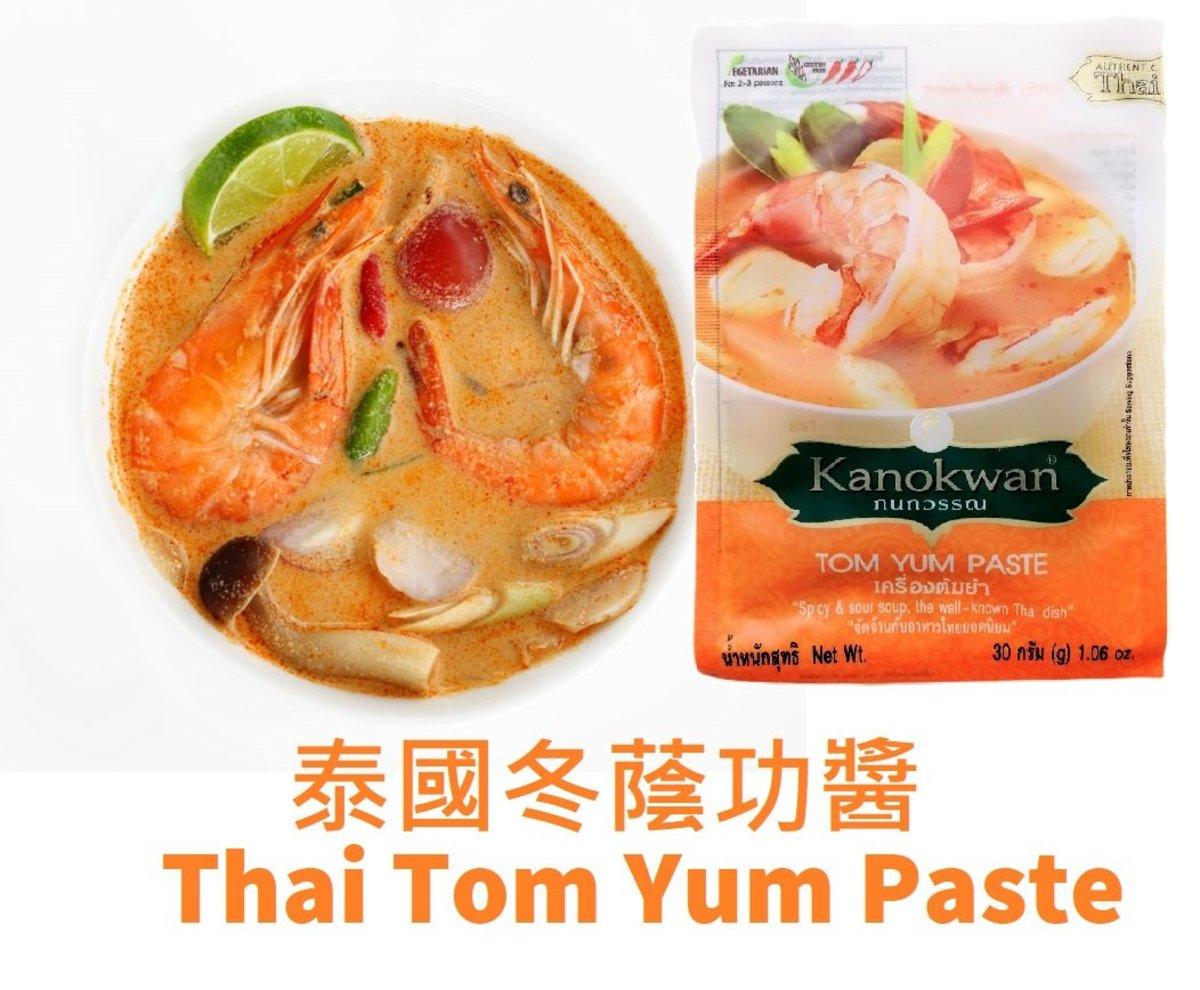 Thai Tom Yum Paste (30g)