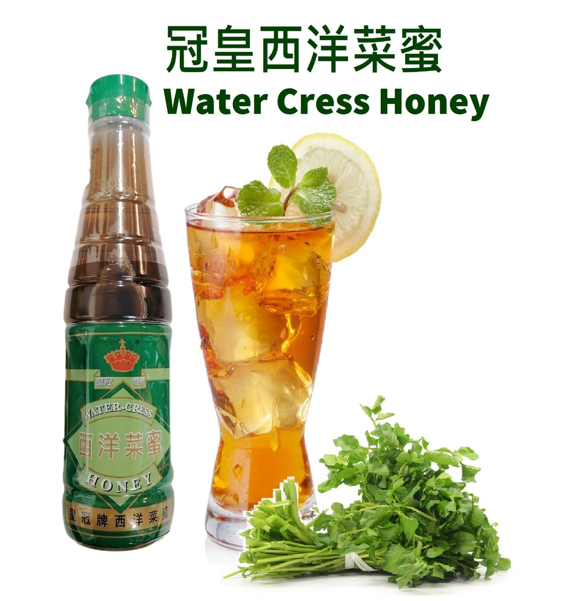 HK Style Water Cress Honey Concentrate (625g)4-5 Table Spoon add Warm/Cold Water