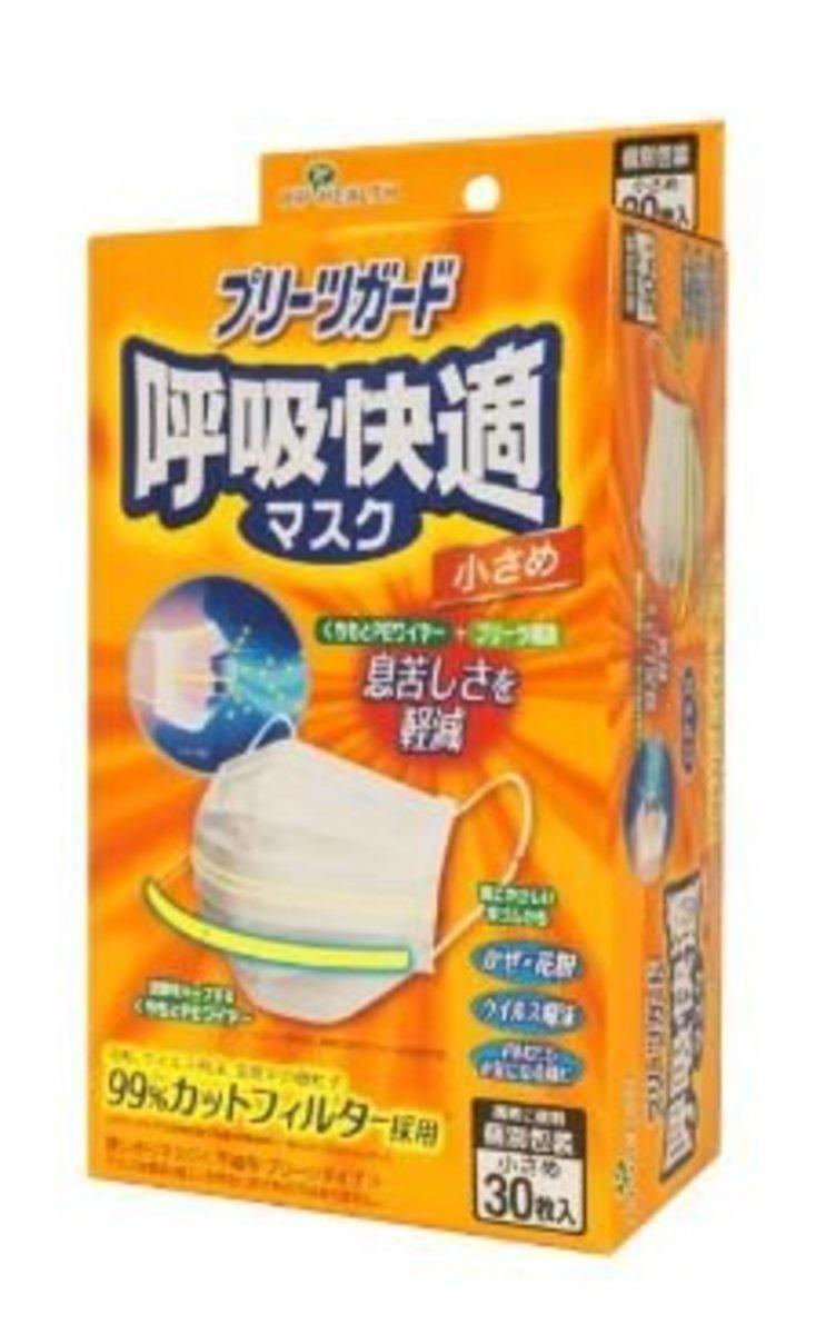 PIP Health Child Disposable PFE+BFE+VFE 99% Protective Mask 30pcs
