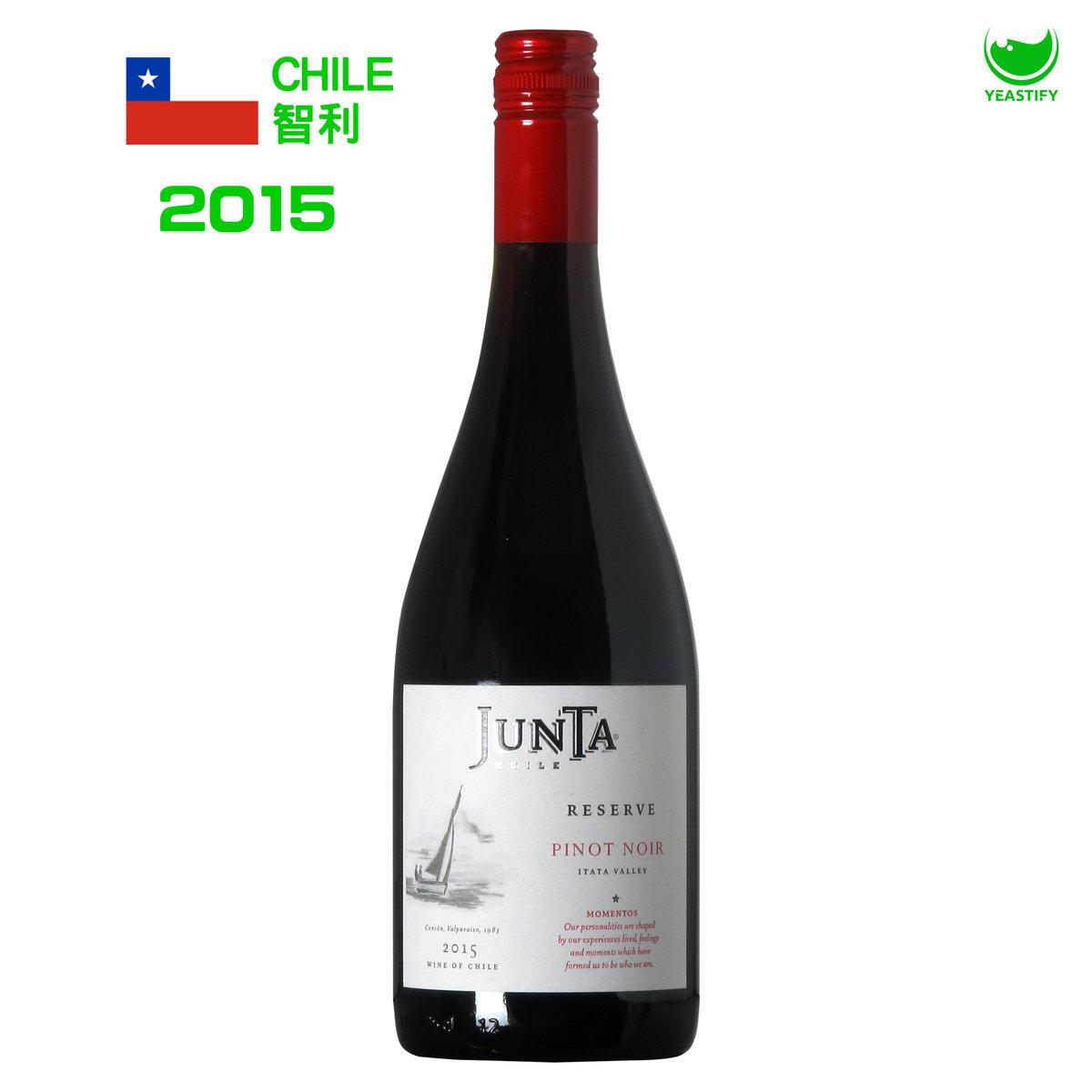 時光珍藏 黑皮諾 紅酒 2015