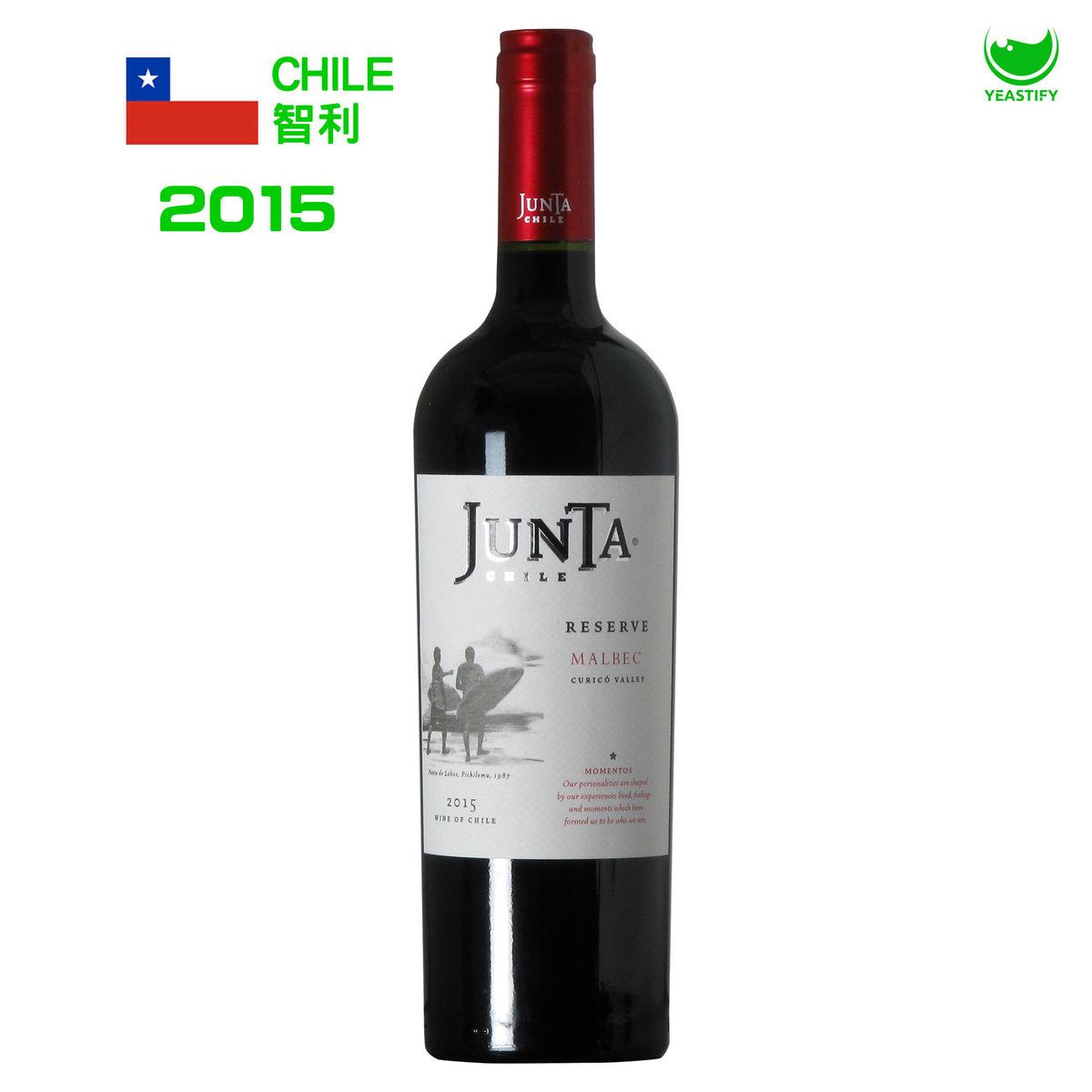 時光珍藏 馬貝克 2015 紅酒